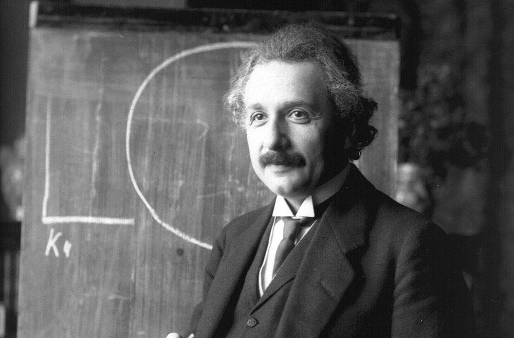 Portrett av Albert Einstein